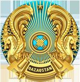 КГУ «Отдел образования акимата района имени Габита Мусрепова Северо-Казахстанской области»